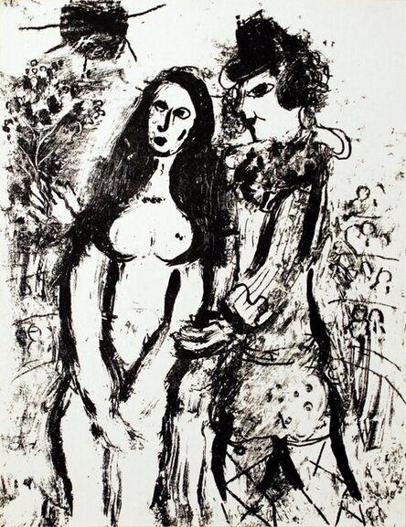 Marc Chagall, 'Clown in Love', 1963