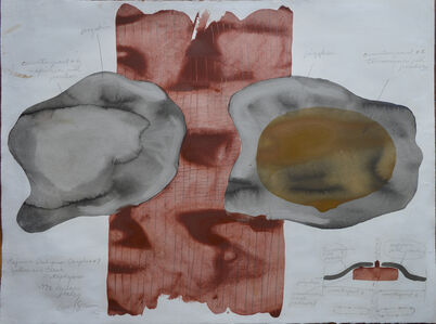 Gu Wenda, 'Manuscripts', 1992