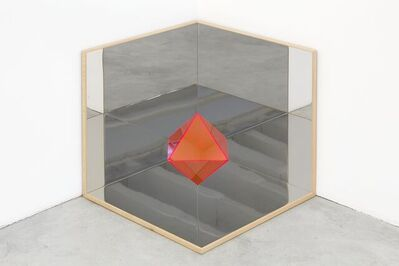 Hreinn Fridfinnsson, 'Untitled Floating Object', 2012