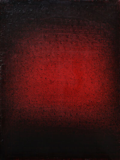 Yang Liming 杨黎明, 'NO. 2R', 2013