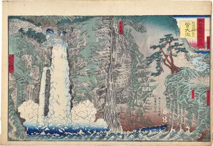 Utagawa Sadahide, 'Famous Places in Japan: Kan Waterfall, Aso County, Higo Provence', ca. 1868