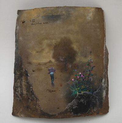 Zhou Jinhua 周金华, 'Remains of the Day 你我的痕迹 No.2', 2018