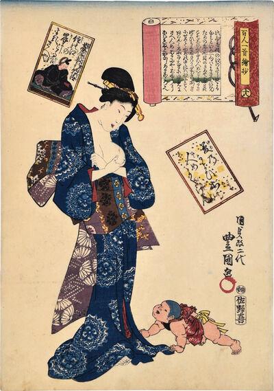 Utagawa Toyokuni III (Utagawa Kunisada), 'A Pictorial Commentary on One Hundred Poems by One Hundred Poets: no. 18, Fujiwara no Toshiyuki Ason', ca. 1844