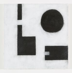 Allan Graham, '(W)HOLE', 2012