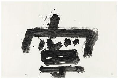 Yuichi Inoue (YU-ICHI), 'Nei (calm; Nara, the capital of Japan in the 8th century)', 1971