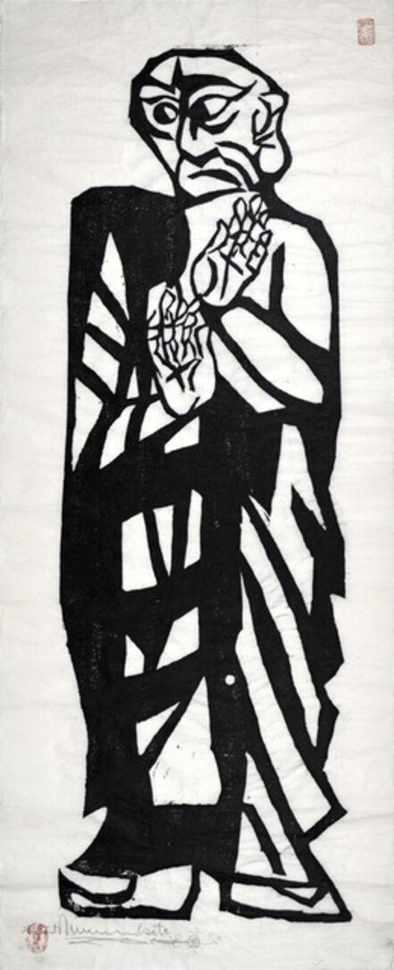 Shiko Munakata, 'Kātyāyana, Master of Fundamental Principles', 1960