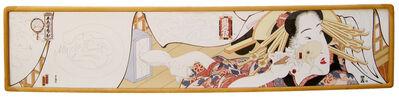 Masami Teraoka, '31 Flavors Invading Japan/French Vanilla ', 1979