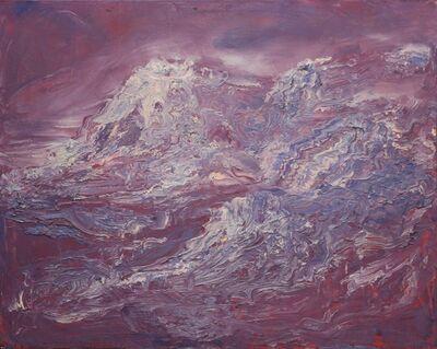 Zhou Lian Hua, 'THE WORLD AND THE DAO (萬物皆備於我矣)'