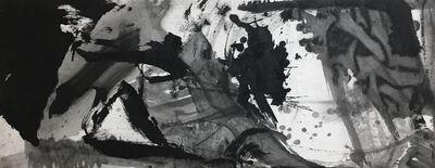 Lan Zhenghui, 'No. 8', 2017
