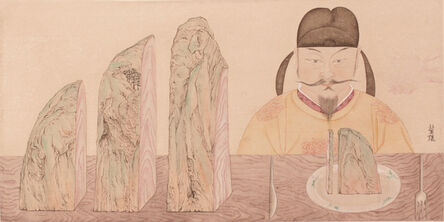 Shi Rongqiang, 'Emperor's Lunch', 2009