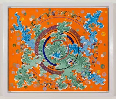 Pema Rinzin, 'Wheel of Time and Space (2)', 2014