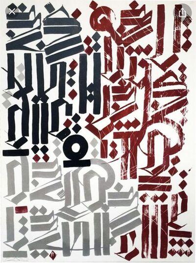 RETNA, 'Un Dicho', 2009