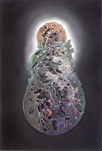 Asher Bilu, 'Chrysalis', ca. 1968