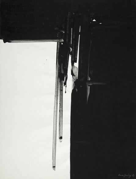 André Marfaing, 'E1026-4', 1983