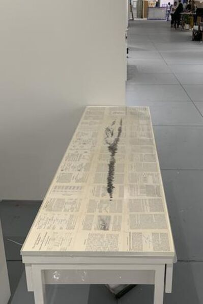 Mike Saijo, 'Desk'