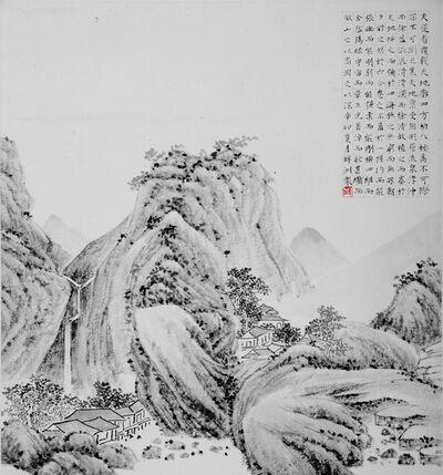 Tai Xiangzhou 泰祥洲, 'View of Yandang 雁荡小景', 2011