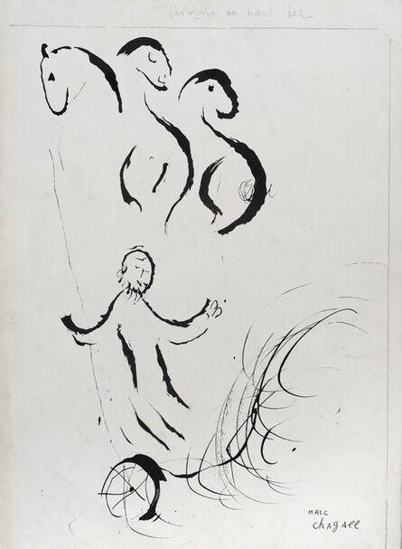 Marc Chagall, 'Elie Enlevé au Ciel', 1955-1966