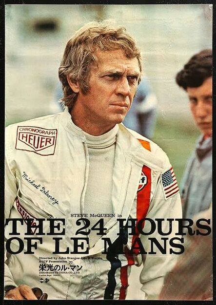 Anon, 'LE MANS Japanese Original Movie Poster 1971 best close up of race car driver Steve McQueen', 1971