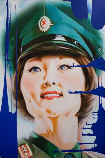 Mina Cheon, 'Umma (Yves Klein Blue Dip)', 2017