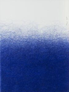 Irma Blank, 'Orizzonte', 2005