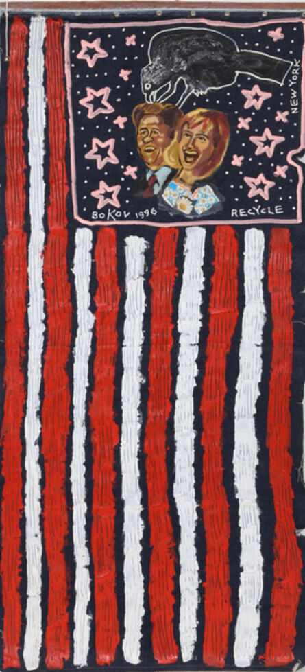 Konstantin Bokov, 'US Flag with Bill and Hillary Clinton', 1996