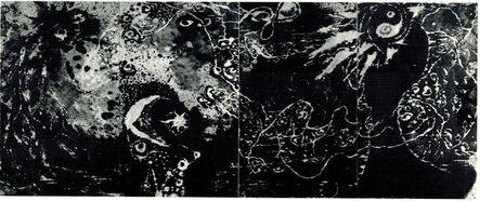 Qiu Deshu 仇德树, 'Cosmos', 1981