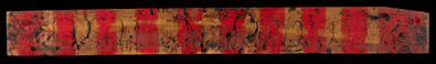 Unknown Japanese, 'Eight lacquer smith rectangular drying boards, suita', Japan: 20th century