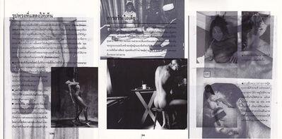 Christiaan Bastiaans, 'Körper zur Beobachtungsstation', 2013