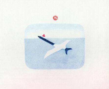 Fan Cheng, 'Elan bleu-6', 2014