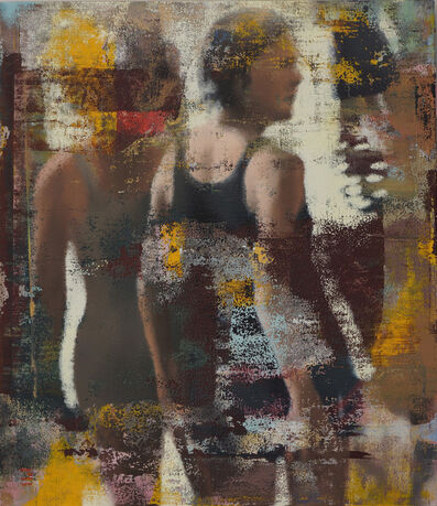 Philip Buller, 'Summer Friend', 2013