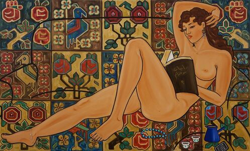 Mona Trad Dabaji, 'Omar Khayyam a l'heure de la sieste', 2013