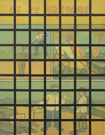 Wang Guangyi 王广义, '冷战美学', 2007