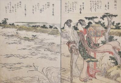 Katsushika Hokusai, 'Sumida River', 1800