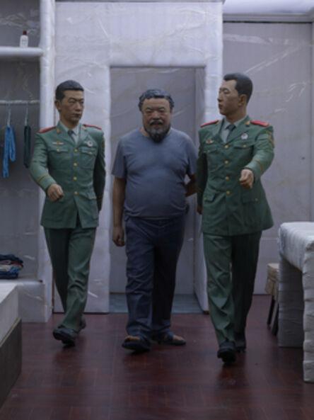 Ai Weiwei, 'Ritual (detail), from the work S.A.C.R.E.D.', 2011-2013