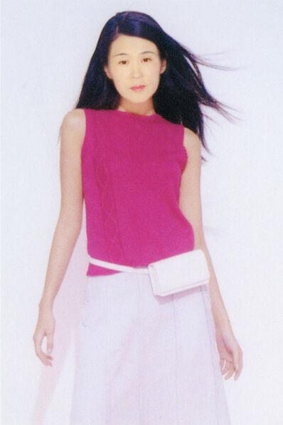Zhang Xiao 张晓, 'Eldest Sister No. 4', 2014