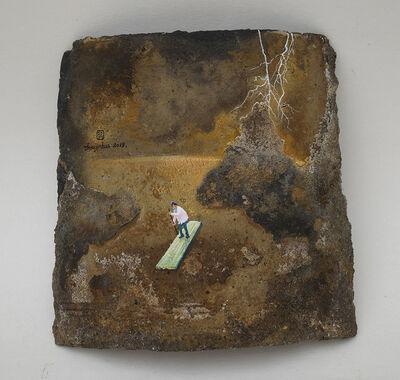 Zhou Jinhua 周金华, 'Remains of the Day 你我的痕迹 No.4', 2018