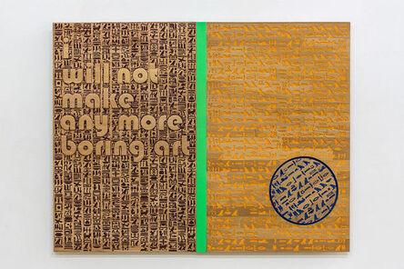 Guy Zagursky, ' I Will Not Make Anymore Boring Art', 2020