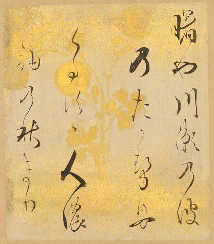 Hon'ami Koetsu, 'Waka Poem'