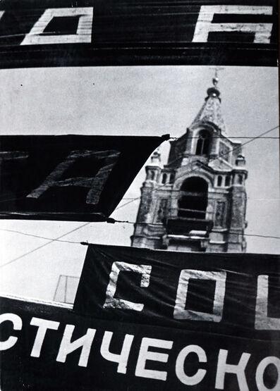 Boris Ignatovich, 'Strastnoy Boulevard, Moscow', 1938