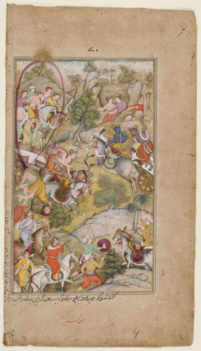 'Arjuna Beheading Karna with an Anjalike Weapon from the Razmnama (Book of War)', 1598-1599