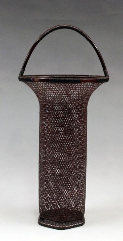 Tanabe Chikuunsai II, 'Lily-Shaped Flower Basket', 1945-1990