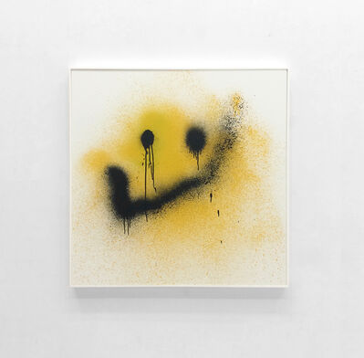 KATSU, 'Facial Recognition Just Released from Jail', 2015