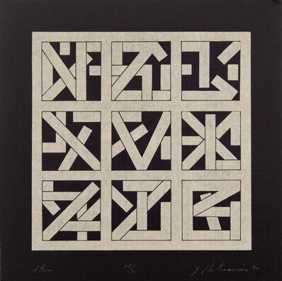Garo Antreasian, 'Abra', 1990