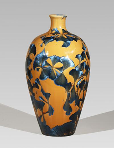 Hongwei Li, 'Mei ping vase, splash peacock blue glaze', 2017