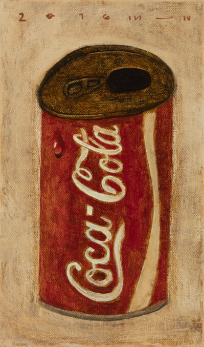 Moon Hyeong-tae, 'Coca-cola', 2016