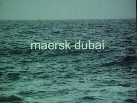 MATEI BEJENARU, 'Maersk Dubai', 2007