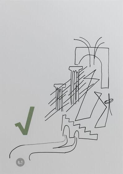 Niko Abramidis &NE, 'Ancient Function', 2020