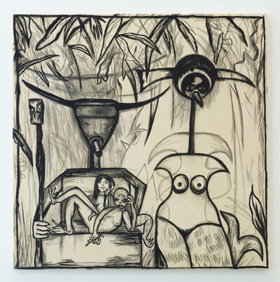 Daniel Gibson, 'Two lovers at the PepsiCo Sculpture Garden', 2017
