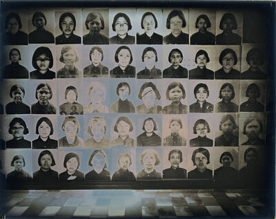 Binh Danh, 'Lambency of Tuol Sleng Genocide Museum #2', 2017