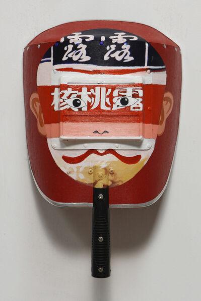 Liu Bolin, 'Mask No. 85', 2013
